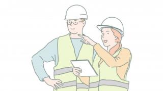 工事の進捗を確認する