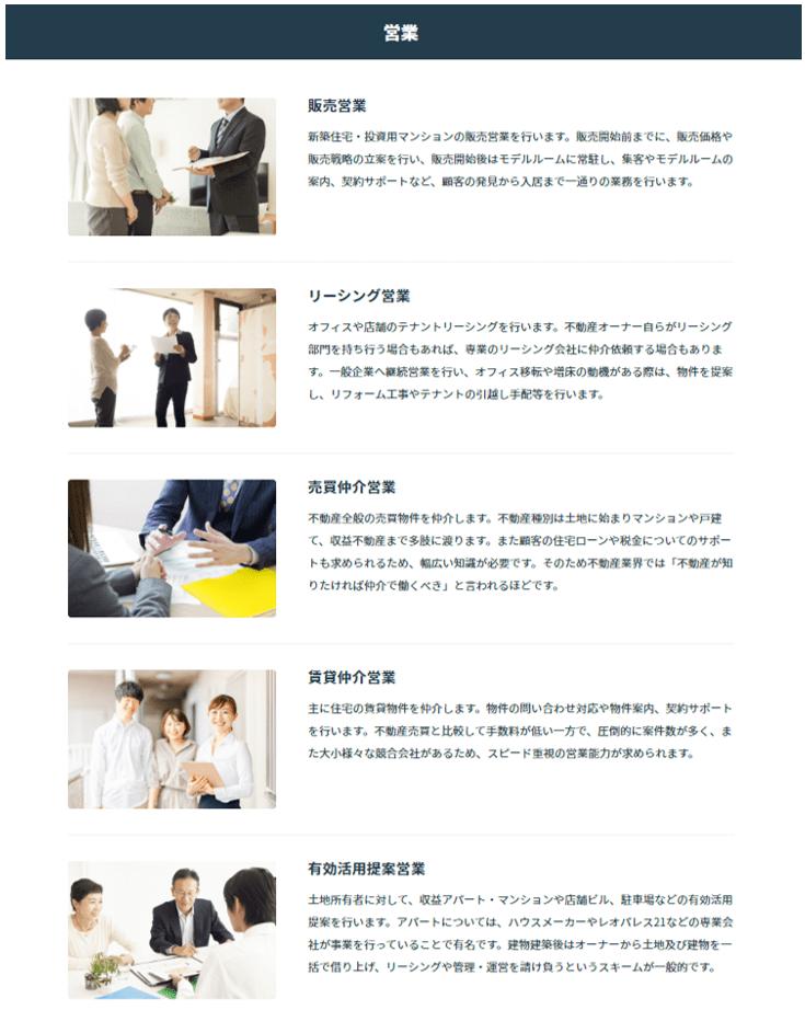 宅建job素材-021