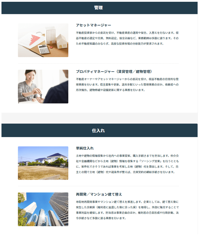 宅建job素材-022