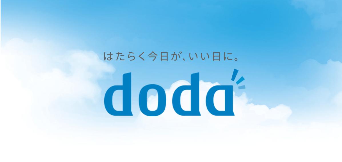 doda-002