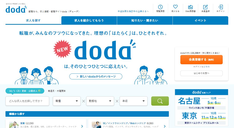 doda-003