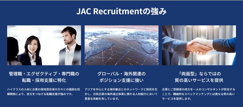 JAC素材-002