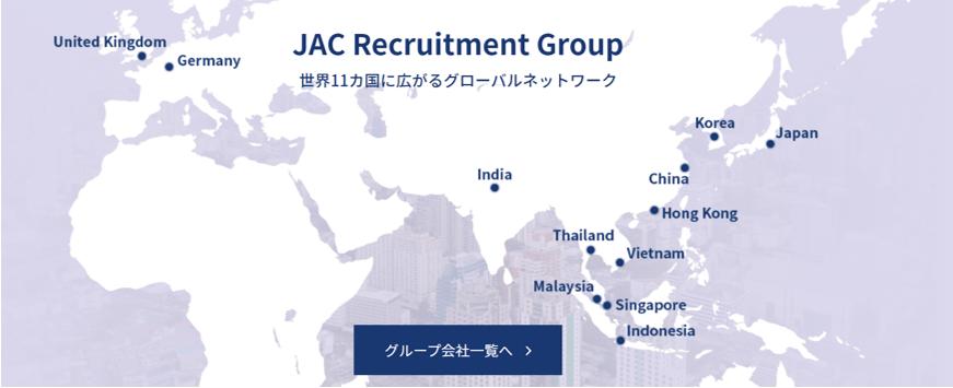JAC素材-003