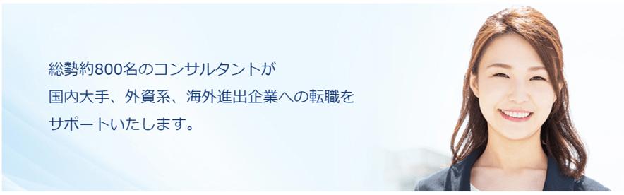 JAC素材-009
