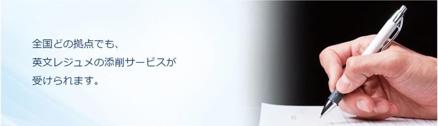 JAC素材-014