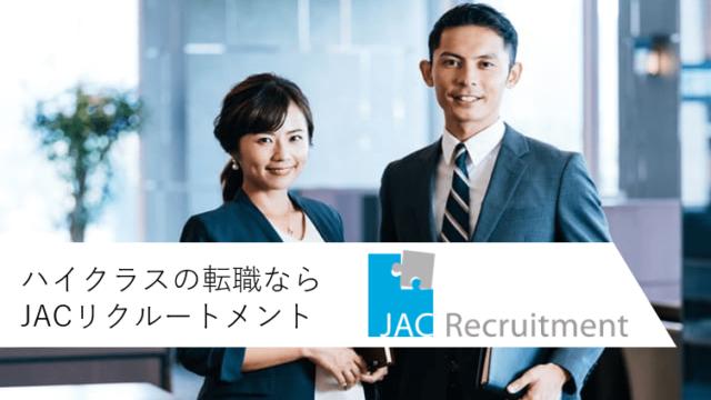 JAC素材-027