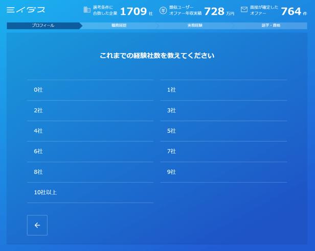 ミイダス素材-010