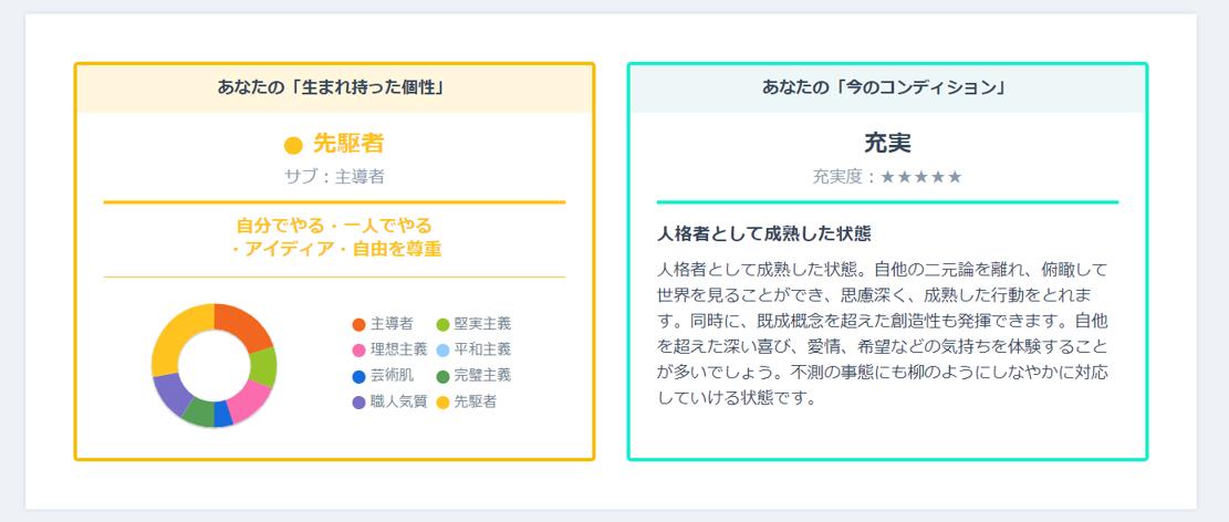 ミイダス素材-022