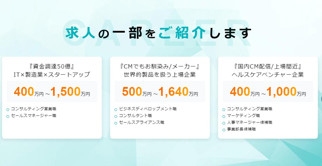 ジョブトラ素材-009
